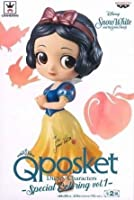 Q posket Disney Characters -Special Coloring vol.1 白雪姫 単品