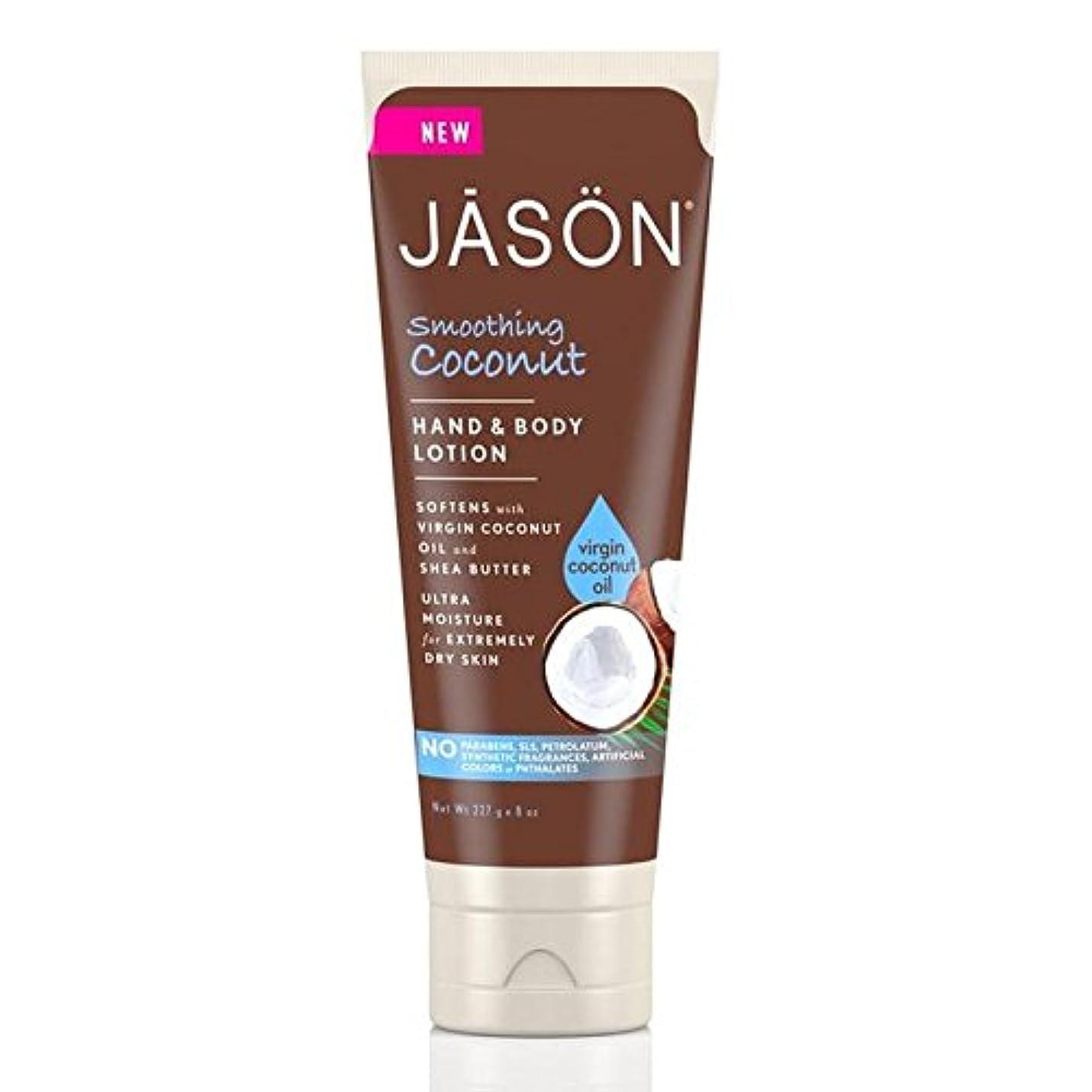 容器ヒギンズ有名人Jason Coconut Hand & Body Lotion 227g (Pack of 6) - ジェイソン?ココナッツハンド&ボディローション227グラム x6 [並行輸入品]