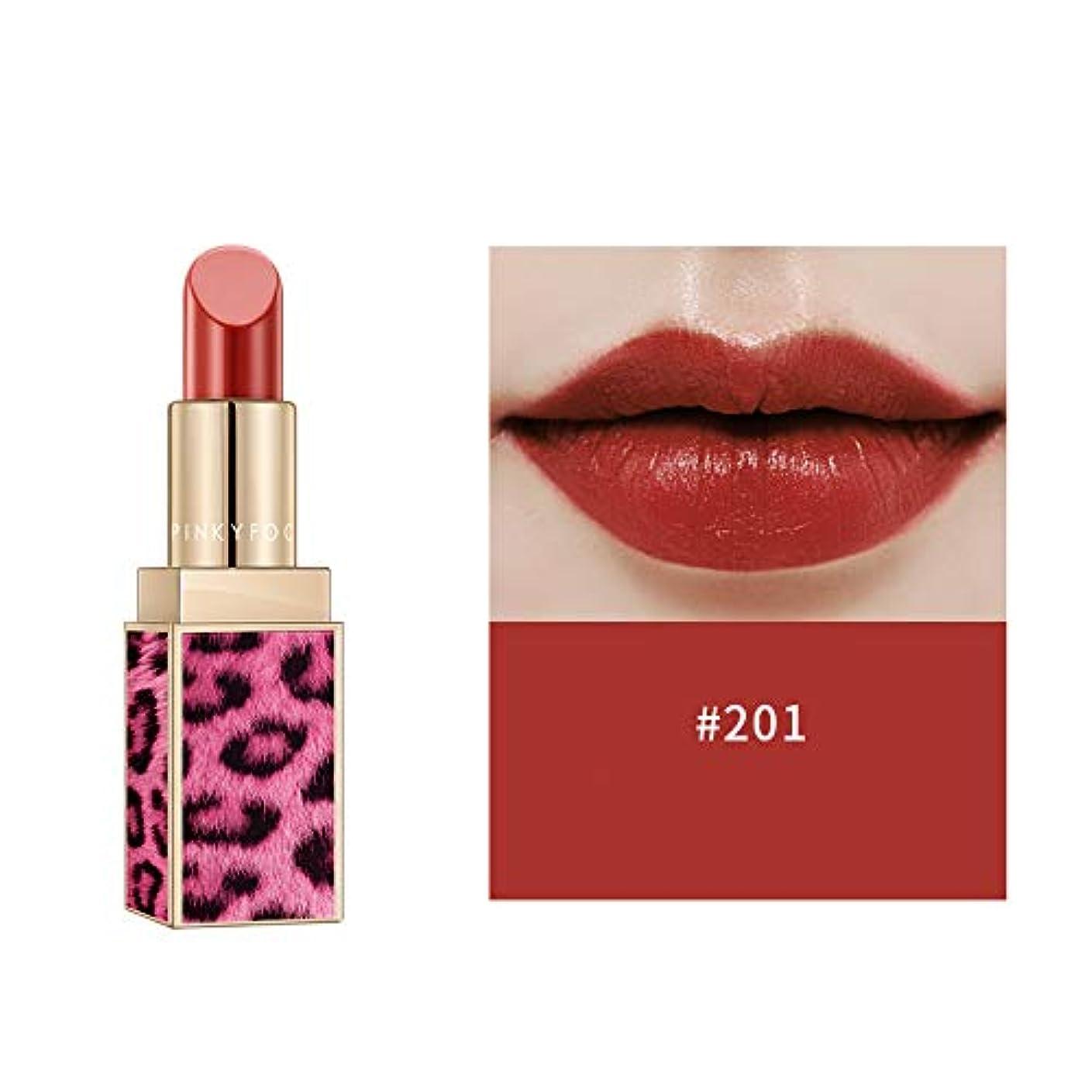 膜王室地理Symboat ピンク ヒョウ ケース 口紅 防水 長持ち リップスティック落ちにくい口紅 化粧品 人気 恋する唇 ランキング