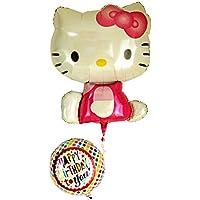 バルーンブーケ キティのキラキラ風船の贈り物