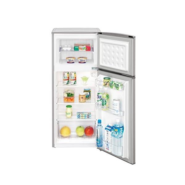 シャープ 冷蔵庫 118L(幅48cm) 右開...の紹介画像3