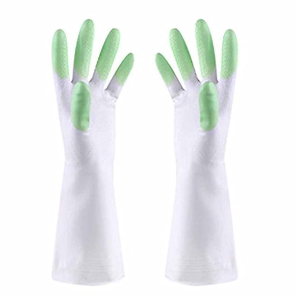 クルーズ細部つかいます使い捨て手袋 防水性と耐油性の薄い手袋PVCスマートで耐久性の高いキッチン多機能手袋 (Color : Green)