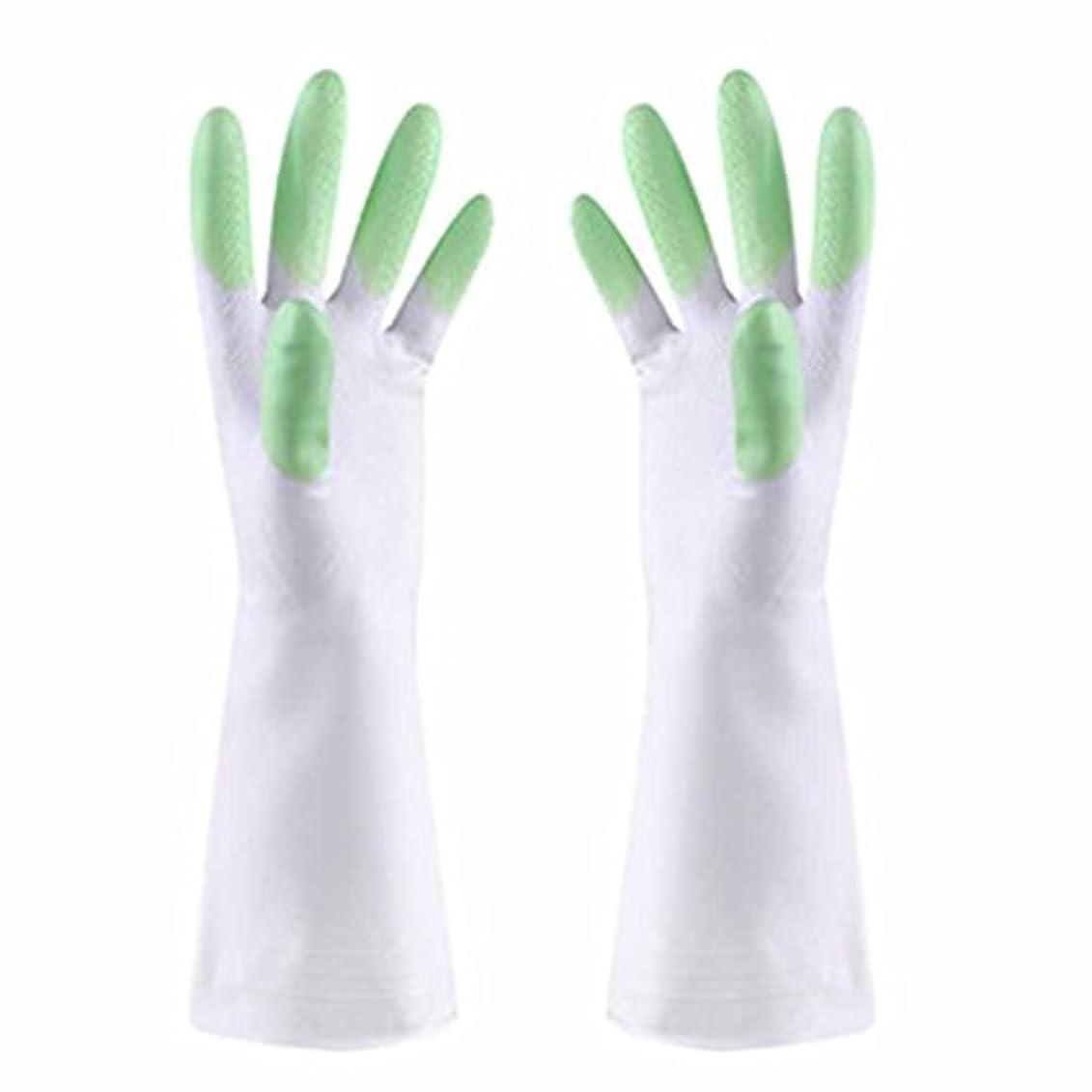 共産主義者アーサー誘う使い捨て手袋 防水性と耐油性の薄い手袋PVCスマートで耐久性の高いキッチン多機能手袋 (Color : Green)