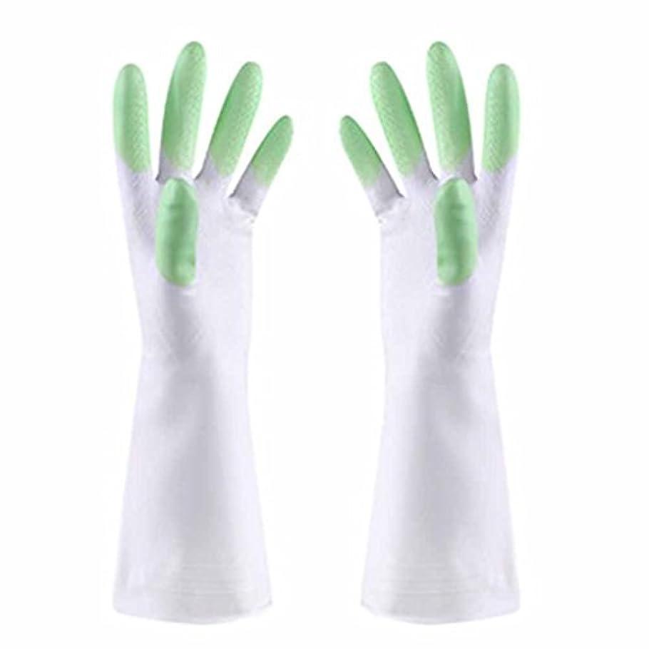 精緻化商標アラート使い捨て手袋 防水性と耐油性の薄い手袋PVCスマートで耐久性の高いキッチン多機能手袋 (Color : Green)