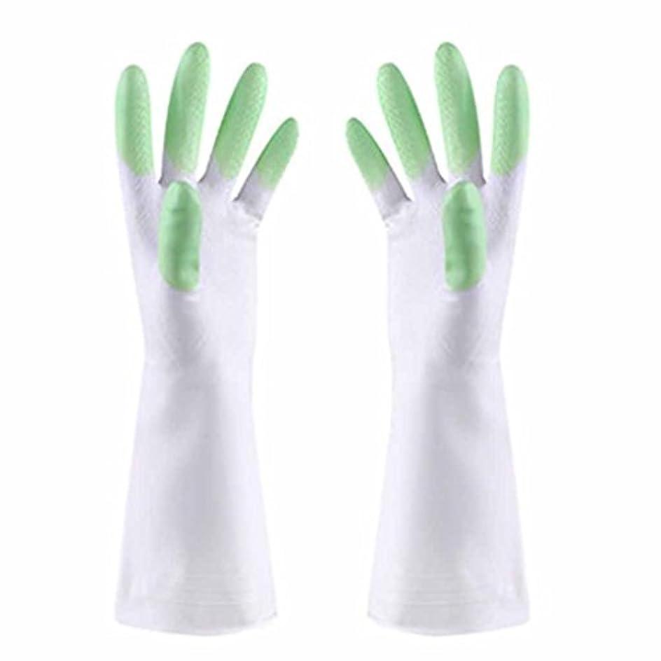 常習者領事館品揃え使い捨て手袋 防水性と耐油性の薄い手袋PVCスマートで耐久性の高いキッチン多機能手袋 (Color : Green)
