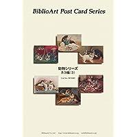 BiblioArt Post Card Series 動物シリーズ (ネコ編)(3) 6枚セット(解説付き)