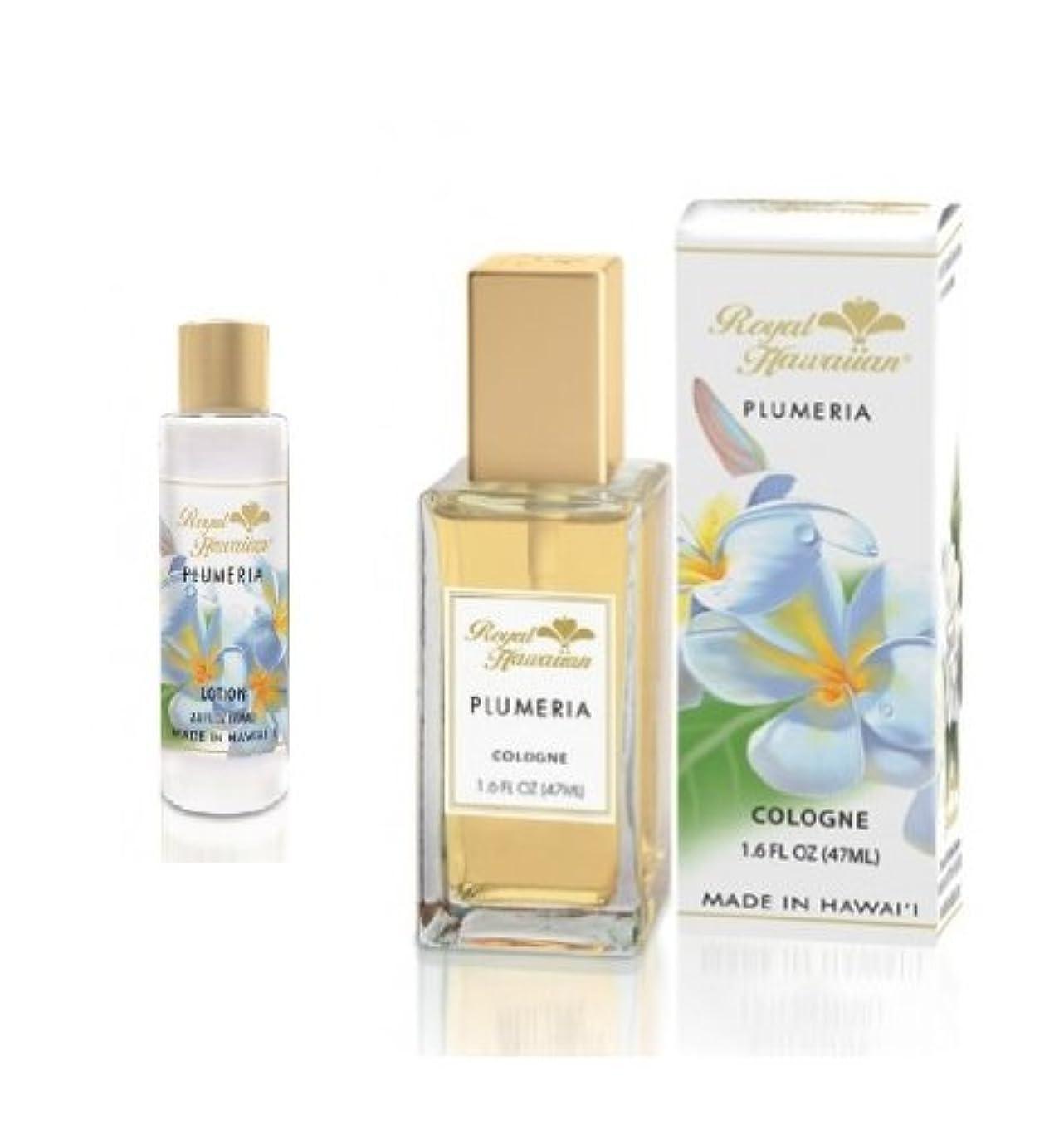 聞きますスタッフラリーベルモント【セット】ロイヤルハワイアン プルメリアボディ-ロ-ション(2オンス)&香水(1.6オンス) Royal Hawaiian Plumeria 【ハワイ直送品】