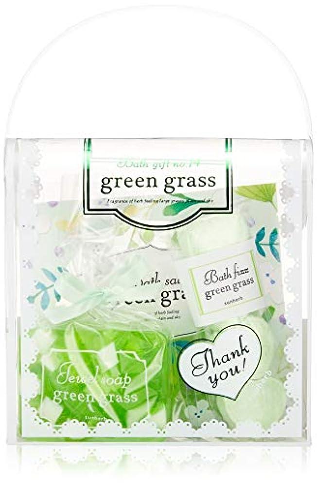 眉ブリード農業のサンハーブ バスギフトNo.14 グリーングラス (バッグ型のバスセット 爽やかですこし大人な香り)