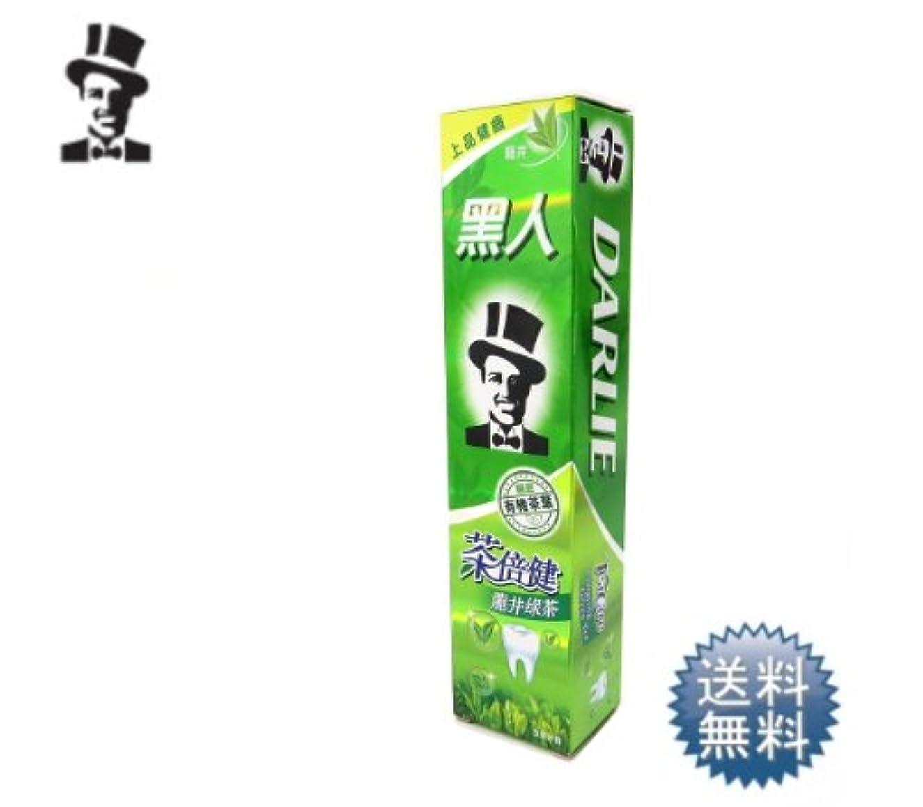 パトロール広範囲マンモス台湾 黒人 茶倍健牙膏 160g