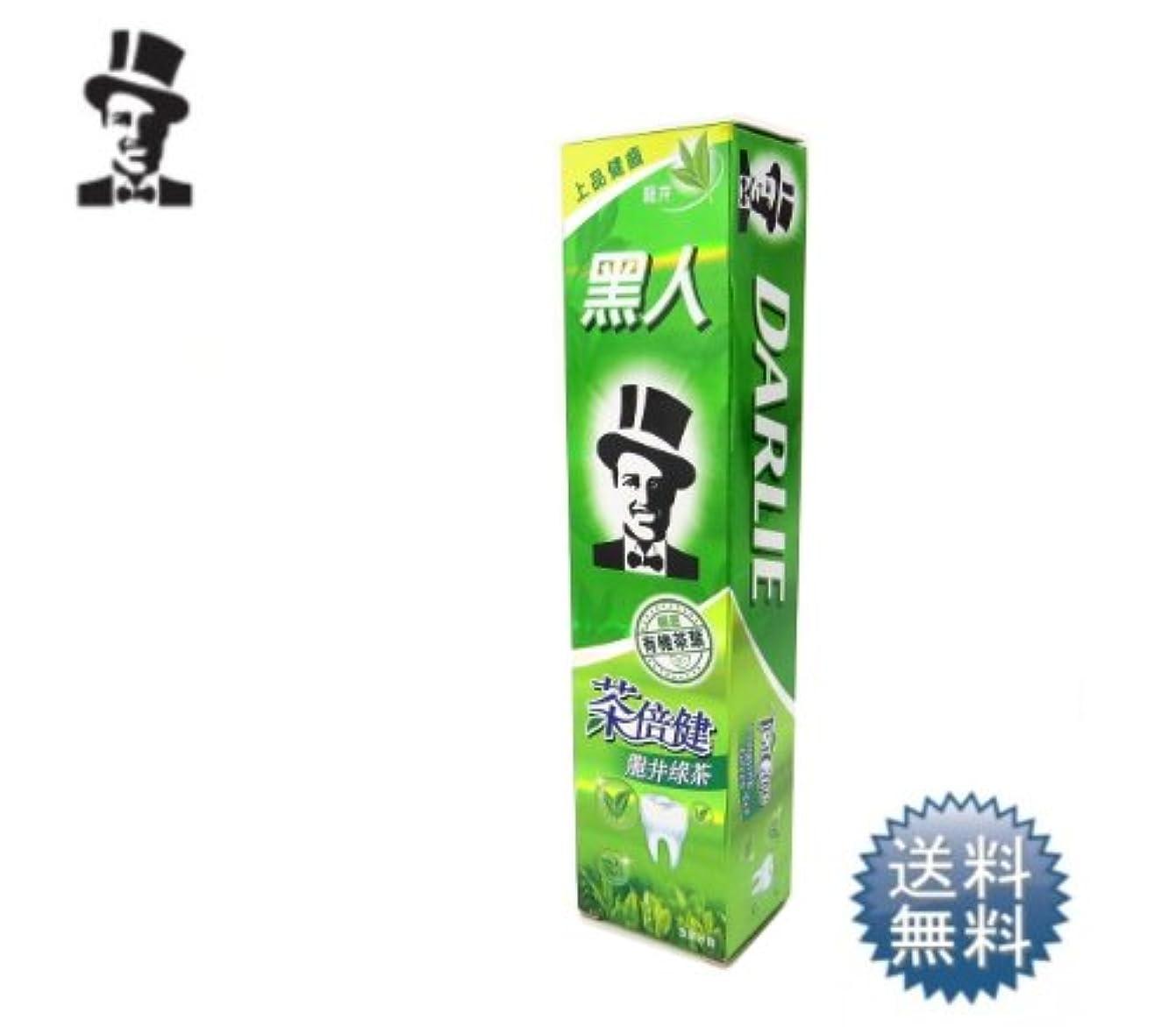 事件、出来事乳白色中性台湾 黒人 茶倍健牙膏 160g