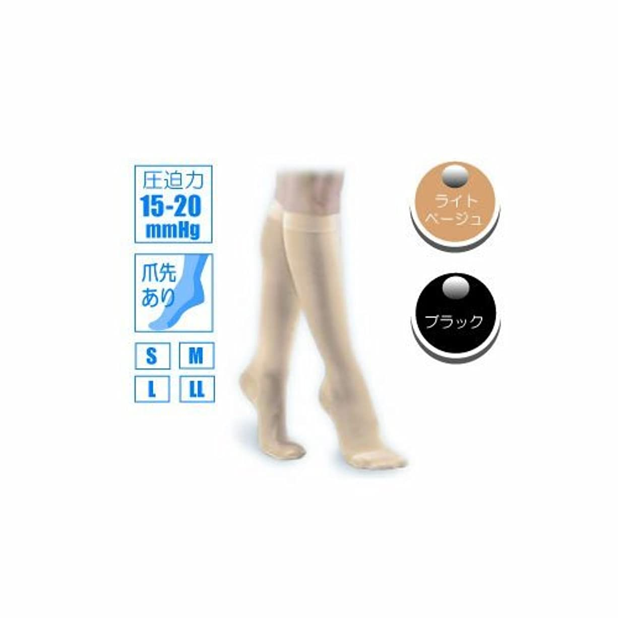 甘美な広範囲しっかり医療用弾性ストッキング レックスフィット 薄手ハイソックス 爪先あり 弱圧 Sサイズ ライトベージュ1921