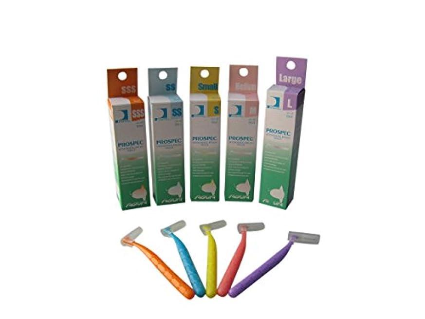主観的冷凍庫知るプロスペック プロスペック 歯間ブラシアングルアクア 4本入り 1パック単品 SSS(超極細)
