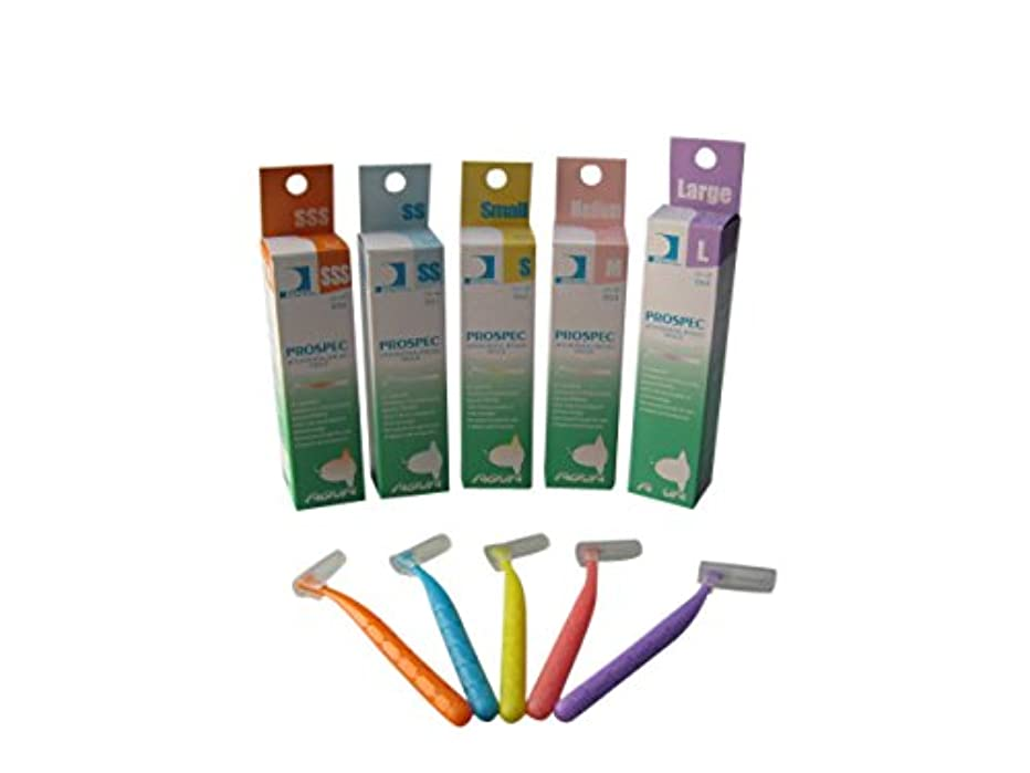 プロスペック プロスペック 歯間ブラシアングルアクア 4本入り 1パック単品 SSS(超極細)