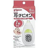 ピジョン Pigeon 耳チビオン