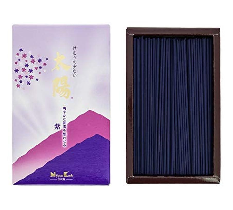鈍い記念品豆太陽 紫 バラ詰