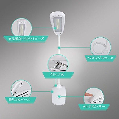 Wsky LEDデスクスタンド クリップライト 電気スタンド LEDライト タッチパネル機能 三段階調光 360度回転 USB充電対応 PC作業・仕事・寝室・卓上・読書ランプ 自然光 目に優しい (ホワイト)