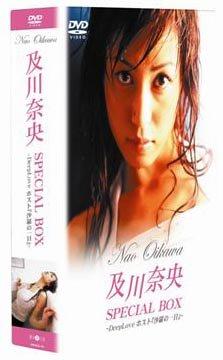及川奈央 SPECIAL BOX ~ Deep Love ホスト 「沙羅の一日」 ~ ・・・
