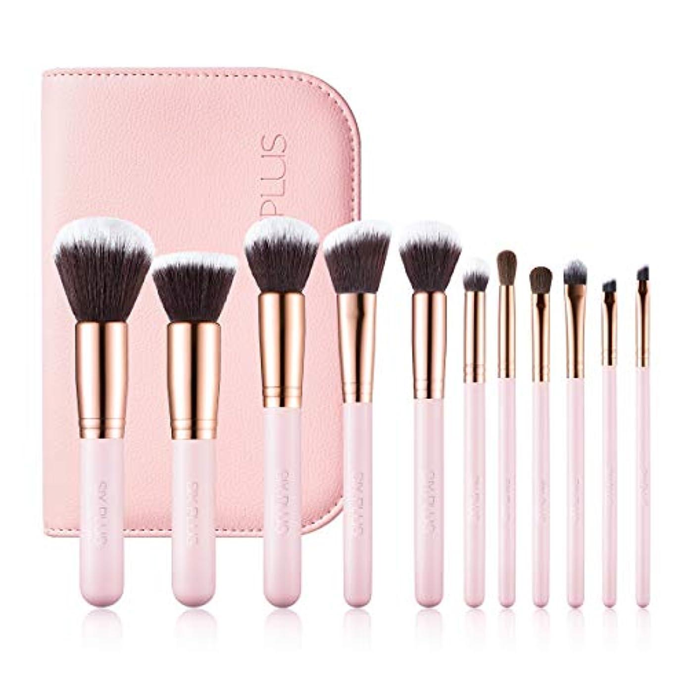 SIXPLUS メイクブラシ11本セット 化粧ポーチ付き (ピンク)