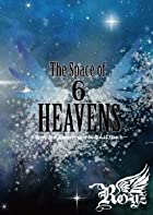 Royz 2012 SUMMER Oneman TOUR FINAL The Space of 「6」 HEAVENS~Royz 3rd Anniversary in なんばHatch~ [DVD]()