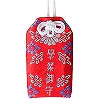 日本のスタイルの祝福バッグのハンドバッグアクセサリー車飾りの飾り #33