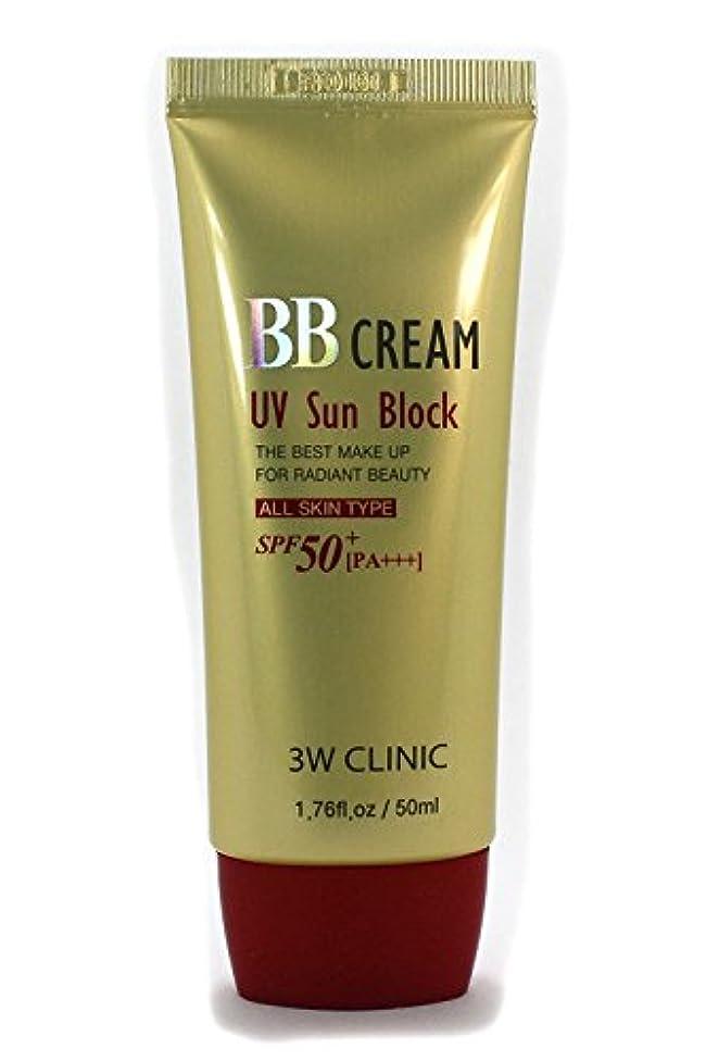 精査パーフェルビッドロースト3W Clinic Uv SunブロックBbクリームSpf50 Pa +++ - 男性と女性のための日焼け止め - 緑茶エキスと によるフェイシャルケア[並行輸入品]