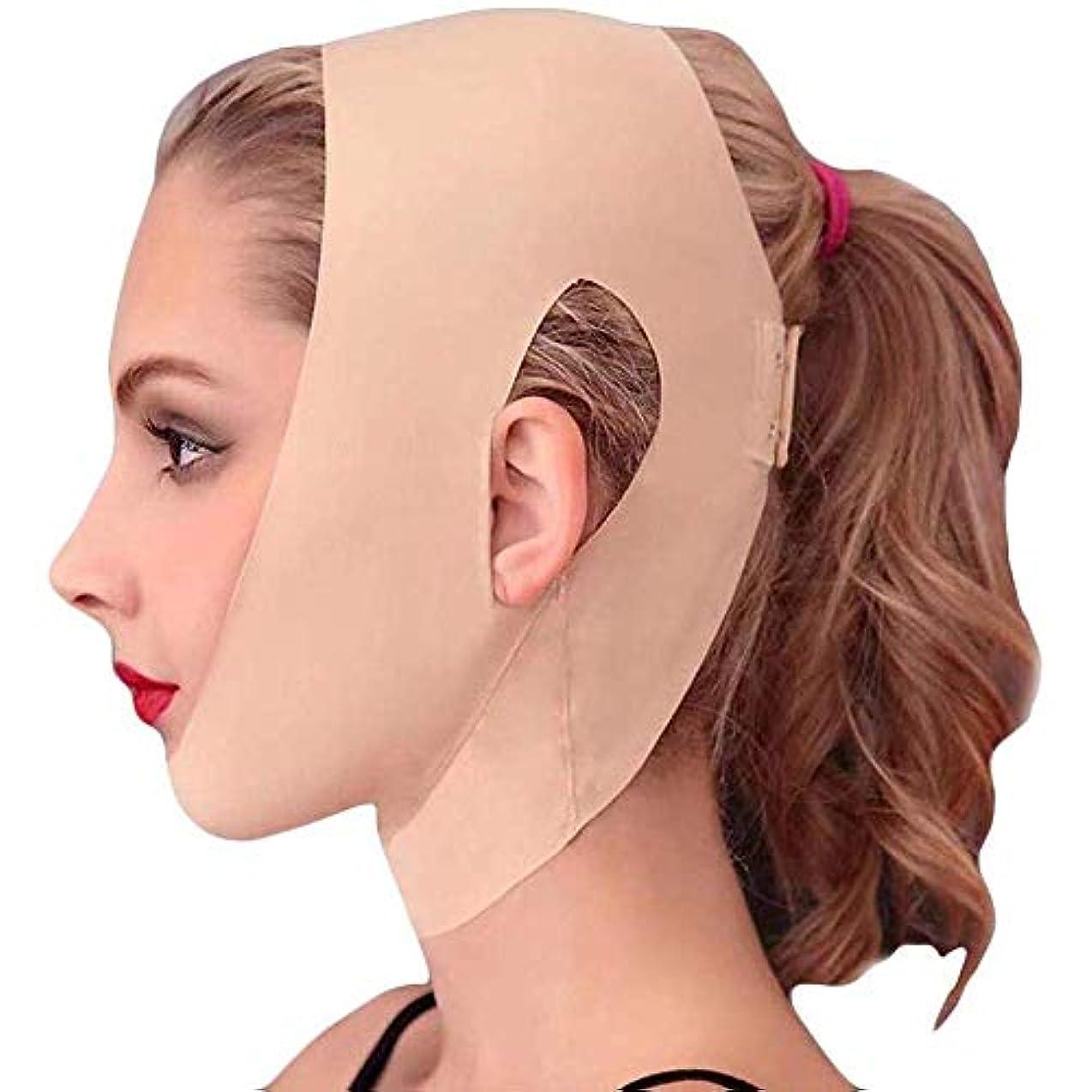調整ベイビービールHUYYA 女性の顔を持ち上げるベルト、しわ防止包帯 Vライン頬 二重あごの減量顔,Flesh_Large