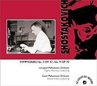 Symphonies 5 & 9