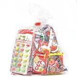 おかしのマーチ 200円 お菓子 詰め合わせ 袋詰め (Bセット)