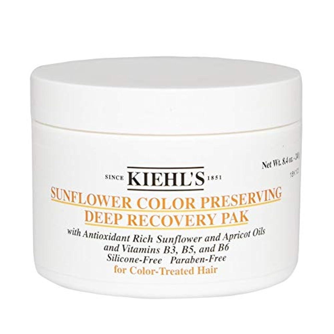 地上で抵抗シリング[Kiehl's ] キールズひまわり色保存深い回復Pak 250グラム - Kiehl's Sunflower Colour Preserving Deep Recovery Pak 250g [並行輸入品]