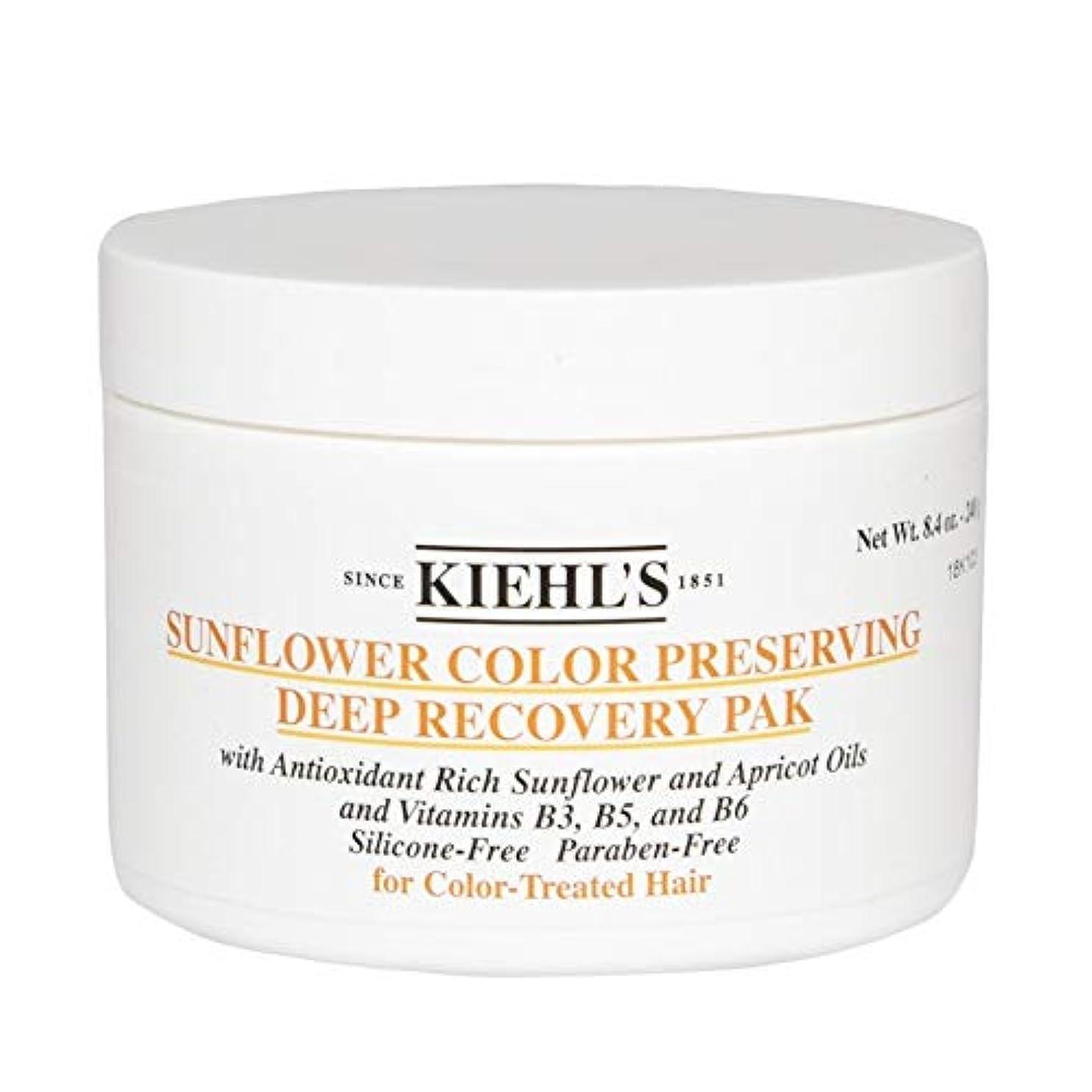 棚ガム宿題[Kiehl's ] キールズひまわり色保存深い回復Pak 250グラム - Kiehl's Sunflower Colour Preserving Deep Recovery Pak 250g [並行輸入品]