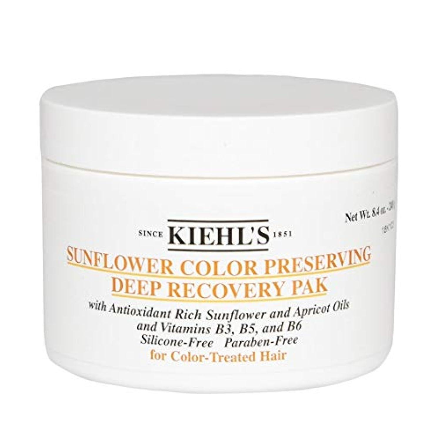 滞在濃度判読できない[Kiehl's ] キールズひまわり色保存深い回復Pak 250グラム - Kiehl's Sunflower Colour Preserving Deep Recovery Pak 250g [並行輸入品]