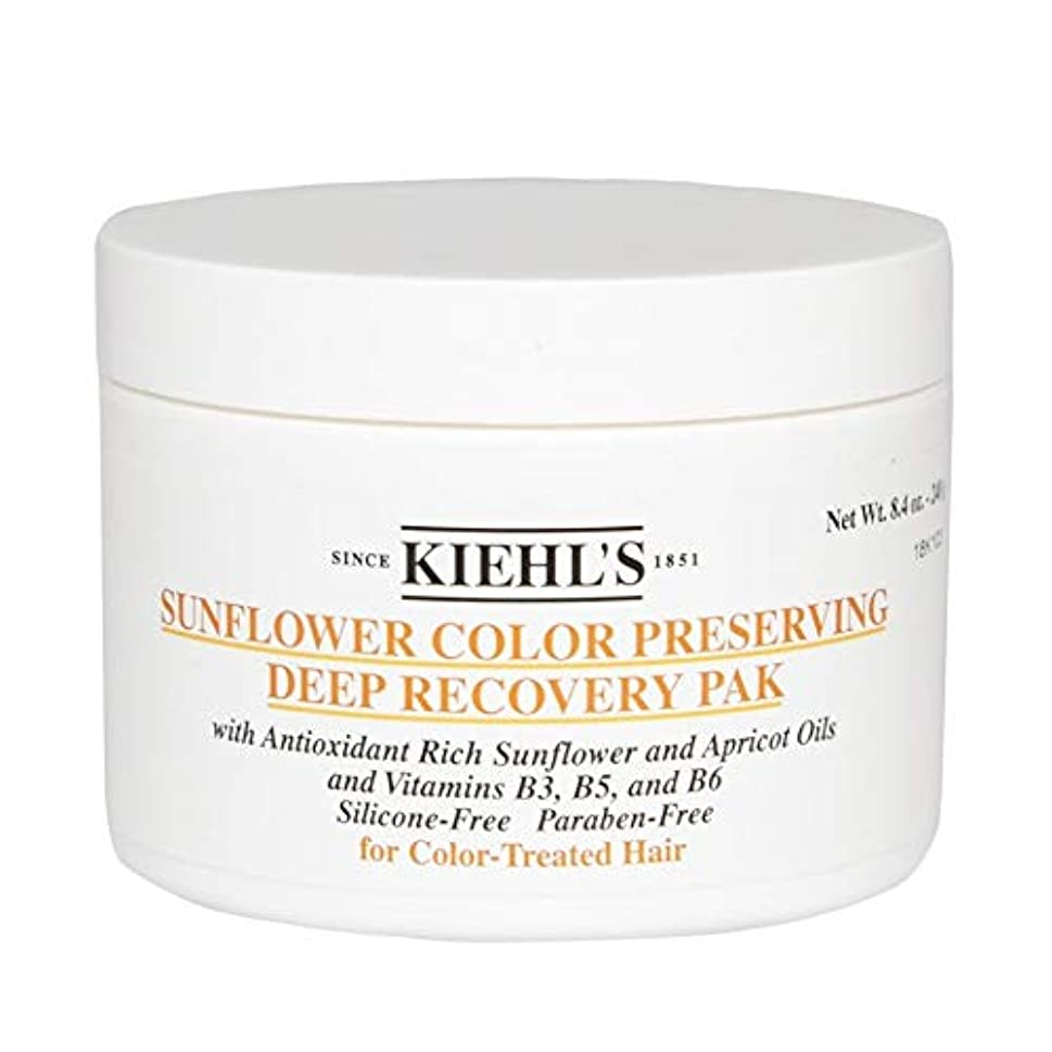 ヒープ素晴らしい良い多くの液化する[Kiehl's ] キールズひまわり色保存深い回復Pak 250グラム - Kiehl's Sunflower Colour Preserving Deep Recovery Pak 250g [並行輸入品]