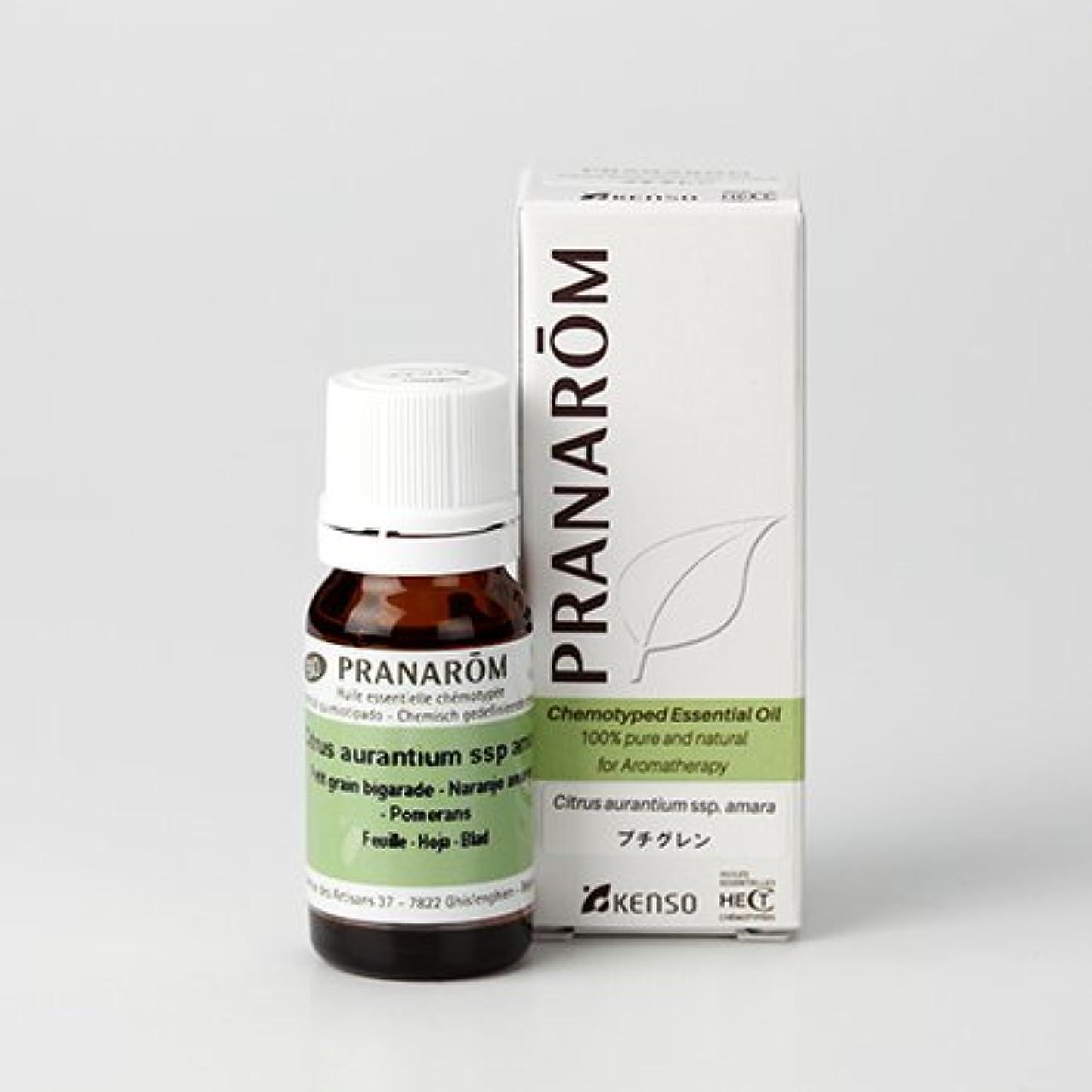 調和契約した含める【プチグレン 10ml】→ビターオレンジの葉から抽出した、フレッシュで爽やかな香り?(リフレッシュハーブ系)[PRANAROM(プラナロム)精油/アロマオイル/エッセンシャルオイル]P-38