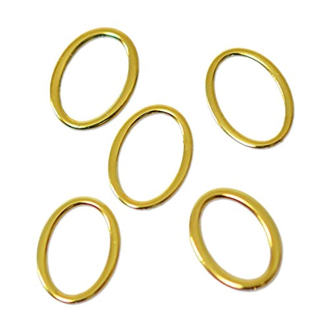 表面貼り直すあごひげ薄型メタルパーツ10010 オーバル 楕円形  外寸約4×6mm/内寸約3×5mm ゴールド 20個入り 片面仕上げ