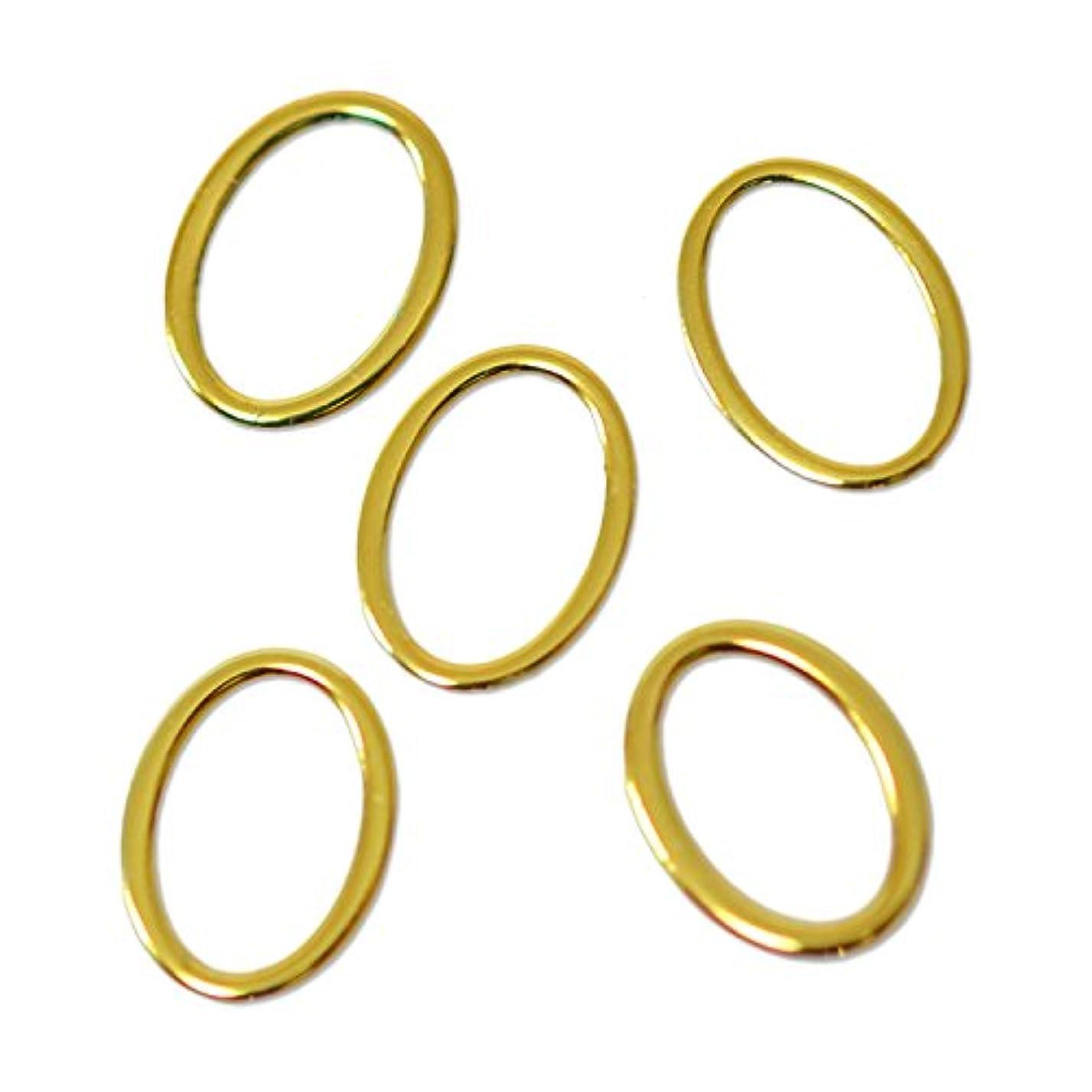 明らか素晴らしさ無条件薄型メタルパーツ10010 オーバル 楕円形  外寸約4×6mm/内寸約3×5mm ゴールド 20個入り 片面仕上げ