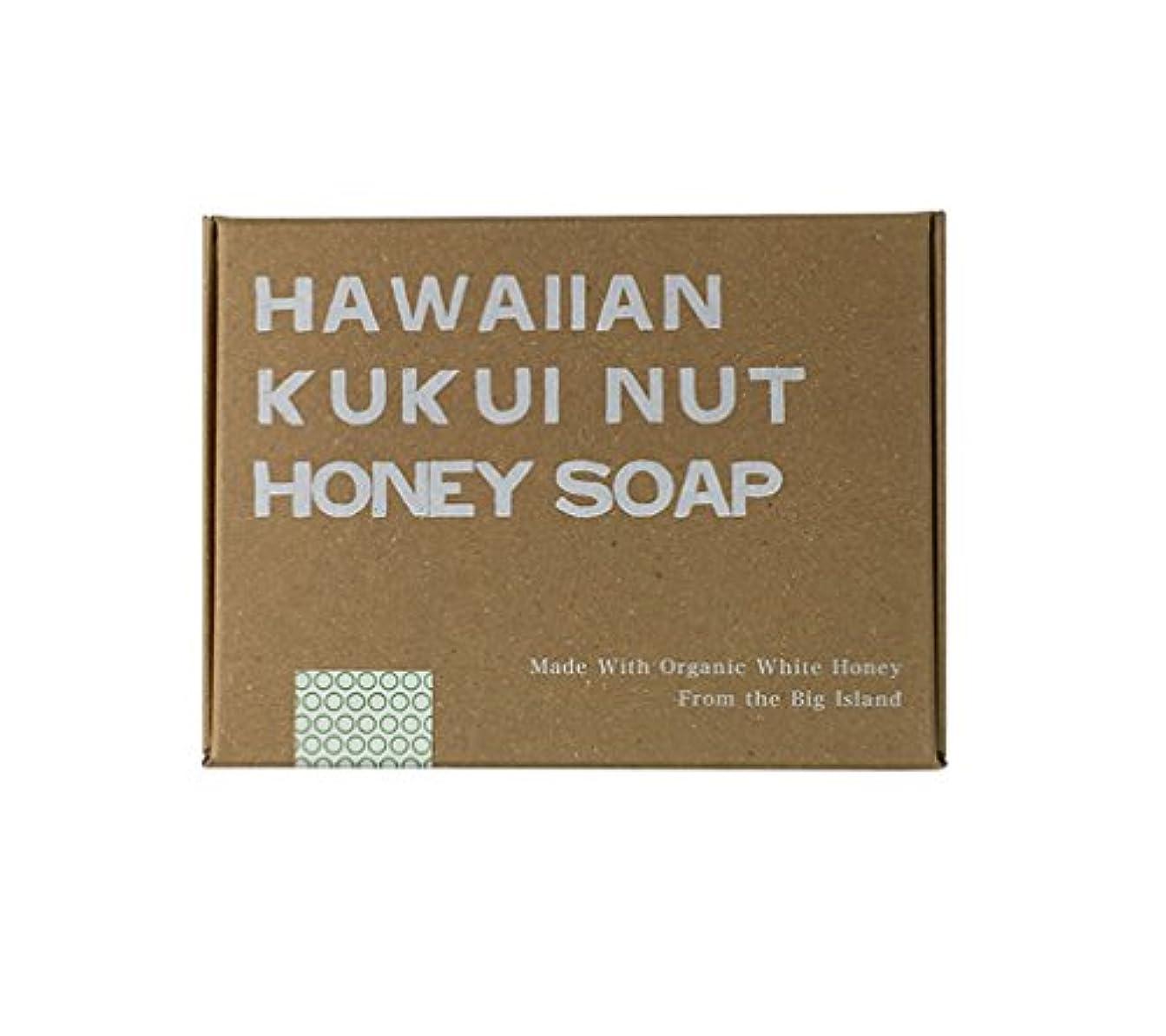 水平襟領事館ホワイトハニーオーガニクス ハワイアン?ククイ?ハニーソープ(無香料)(Hawaiian Kukui Honey Soap)