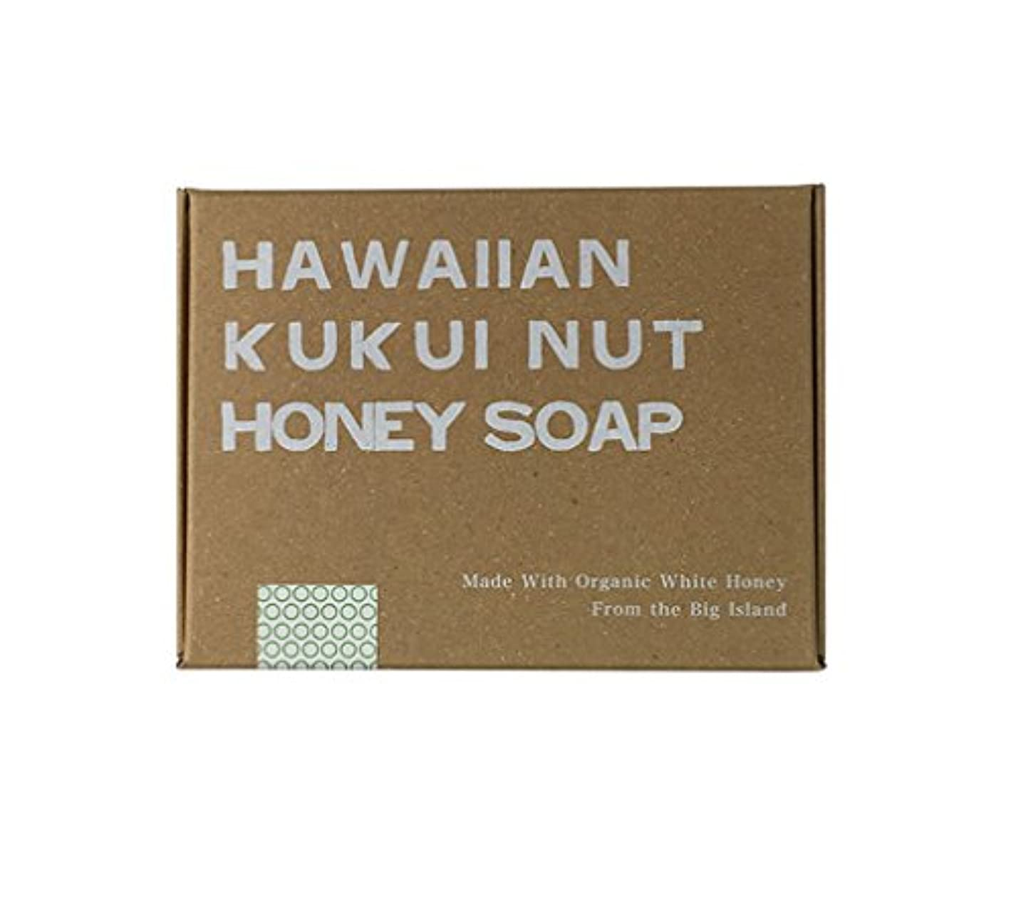 降ろす始める風変わりなホワイトハニーオーガニクス ハワイアン?ククイ?ハニーソープ(無香料)(Hawaiian Kukui Honey Soap)