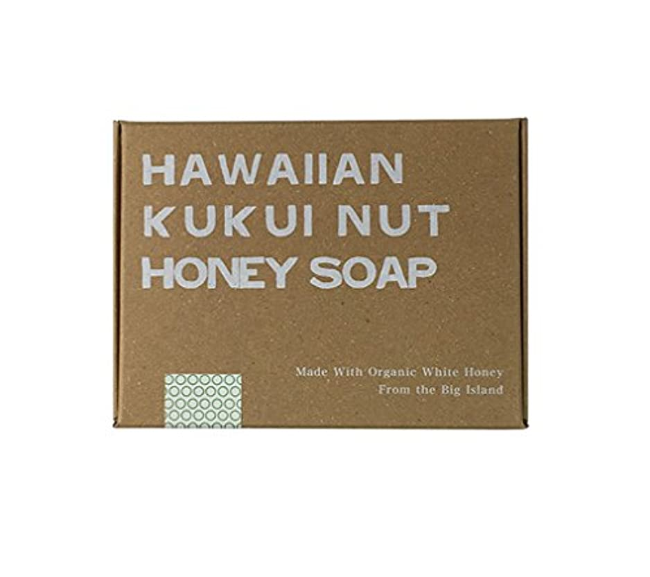 通訳まだら軽量ホワイトハニーオーガニクス ハワイアン?ククイ?ハニーソープ(無香料)(Hawaiian Kukui Honey Soap)