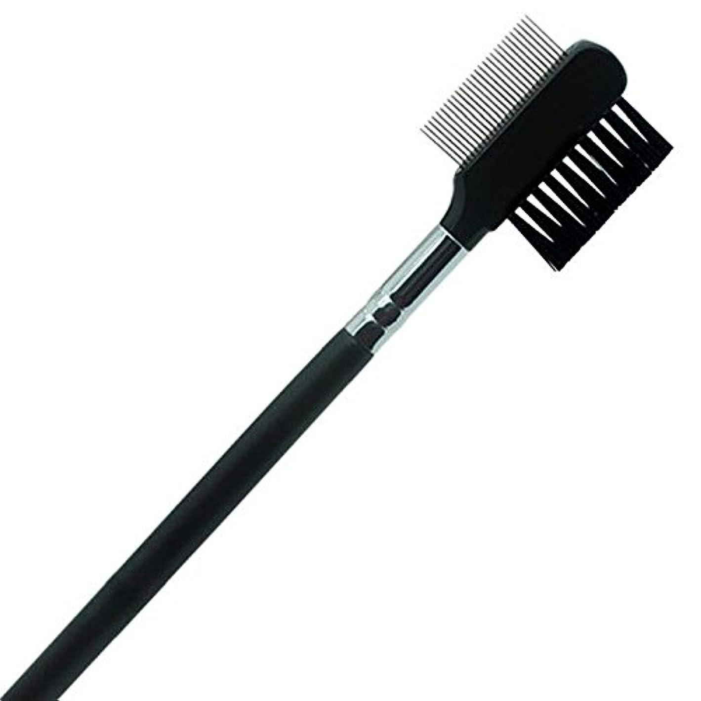 海軍噴水付与SODIAL 眉毛まつげ二重櫛 延長ブラシ櫛 美容メイクツール