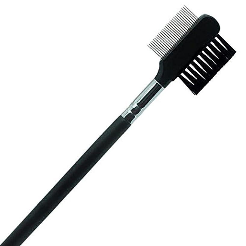 レイアボイコット入射SODIAL 眉毛まつげ二重櫛 延長ブラシ櫛 美容メイクツール