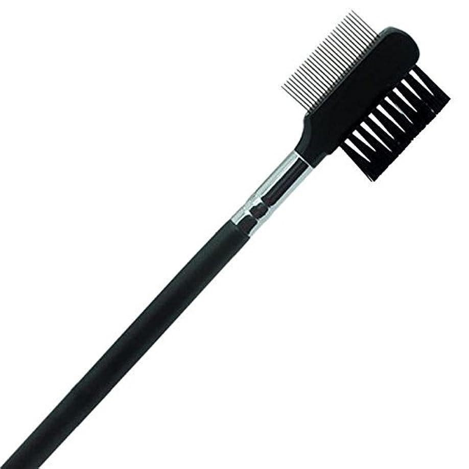 最も簡単なオンスSODIAL 眉毛まつげ二重櫛 延長ブラシ櫛 美容メイクツール