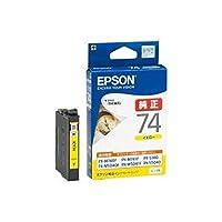 -業務用5セット-・EPSON・エプソン・インクカートリッジ・純正・-ICY74-・イエロー-黄-
