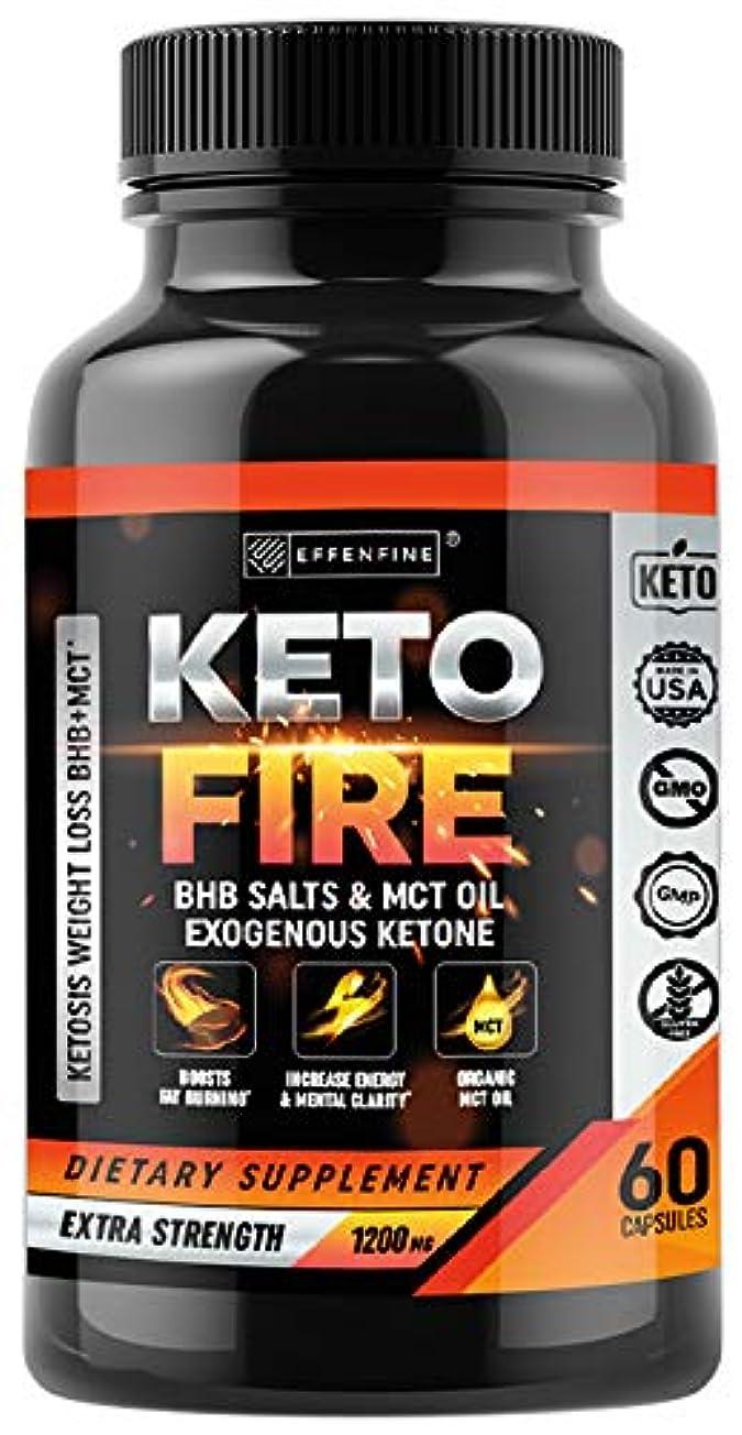 保持早くダイアクリティカルEFFENFINE KETO Fire ケトファイヤー ケトジェニック ダイエット 燃焼 サプリ MCTオイル入り 60粒/30日分 [海外直送品]