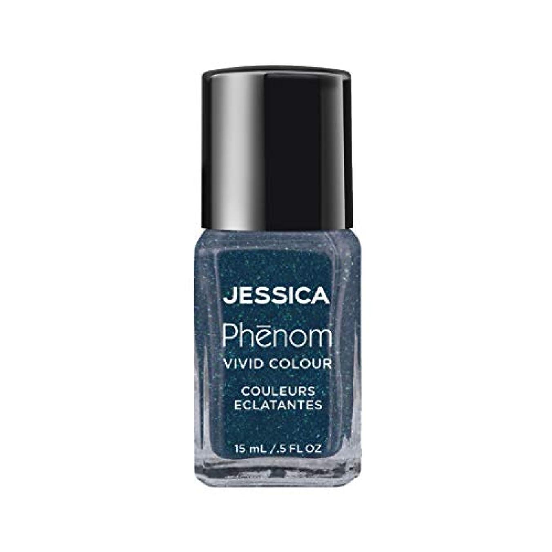 逮捕真っ逆さま生産的Jessica Phenom Nail Lacquer - Starry Night - 15ml / 0.5oz