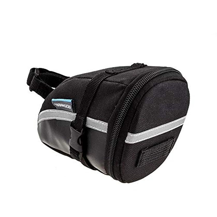 嫌がらせ自治上自転車サドルバッグ 道路や他のバイクのための自転車用防水ストラップオンバイクサドルバッグ スポーツ自転車自転車収納バッグ (Color : Black, Size : 15*10.5*7.5cm)