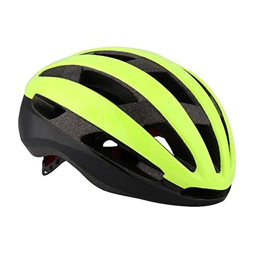 すぐに粘土レバー自転車 ヘルメット マウンテンバイクヘルメット サイクリング ヘルメット アジャスター 超軽量 高剛性 サイズ調整可能 通気 男女兼用 大人用ヘルメット 4色可選