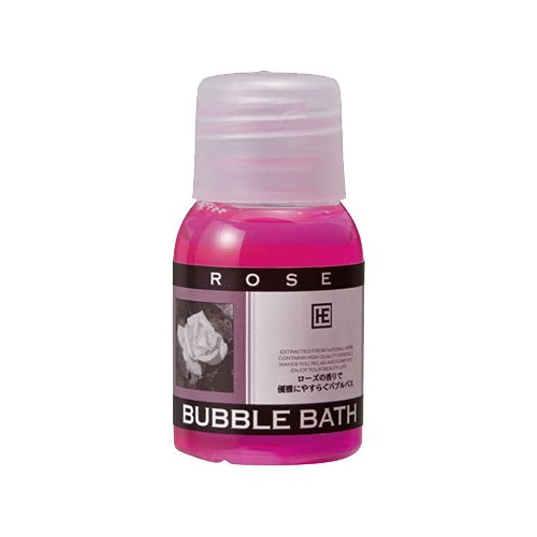 起きろご近所協力ハーバルエクストラ バブルバス ミニボトル ローズの香り × 50個セット - ホテルアメニティ 業務用 発泡入浴剤 (BUBBLE BATH)