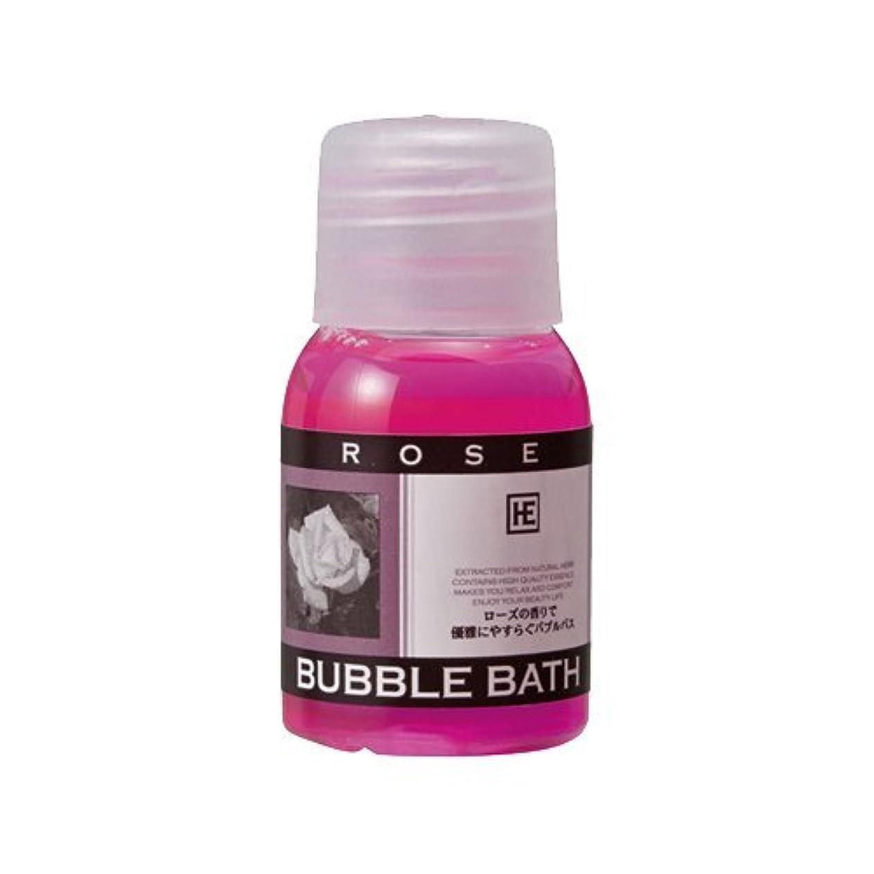 誇張日光電池ハーバルエクストラ バブルバス ミニボトル ローズの香り - ホテルアメニティ 業務用 発泡入浴剤 (BUBBLE BATH)