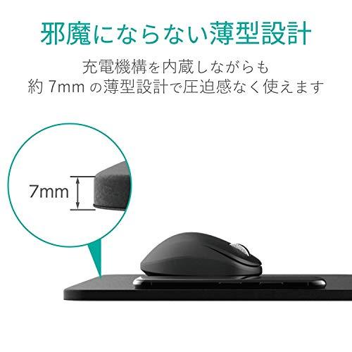 ELECOM(エレコム)『Qi規格対応ワイヤレス充電器付きマウスパッド(MP-WQ01)』