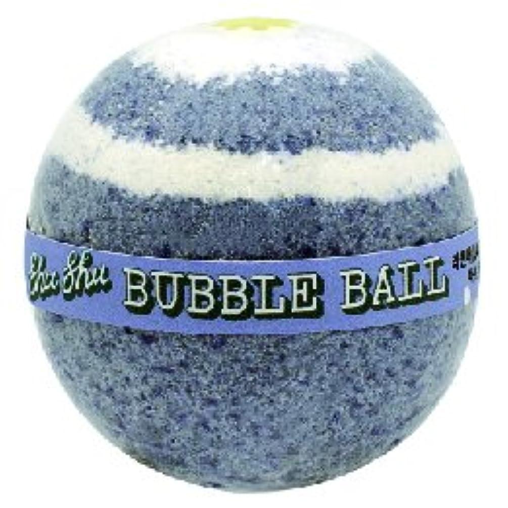 広告キュービック磁石KDシュシュバブルボール (ラベンダー)